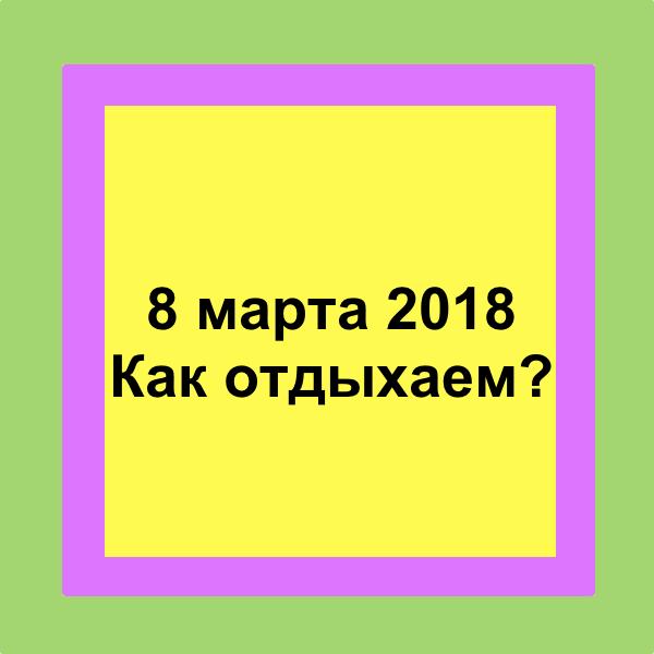Новый трудовой договор с 2018 года образец заполнения