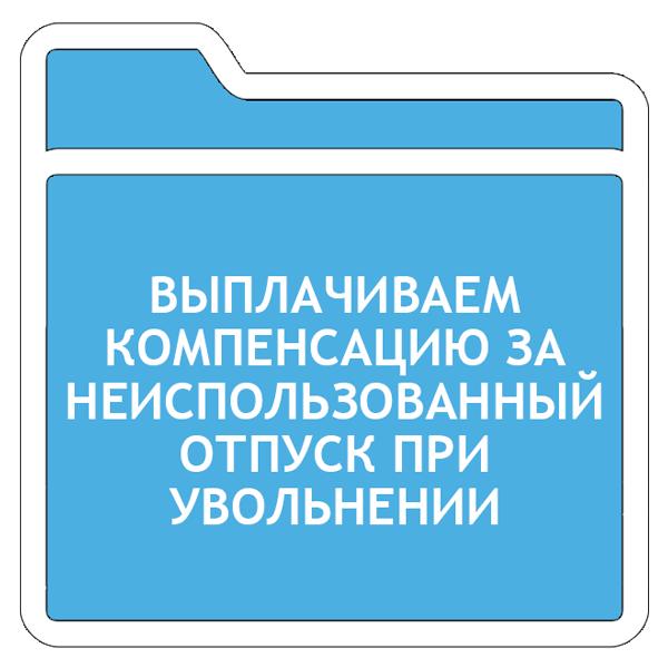 Проект Приказа Министерства труда и социальной защиты РФ Об