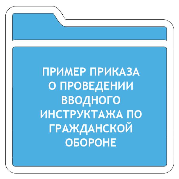 Поздравление с днем учителя учителю русской литературы