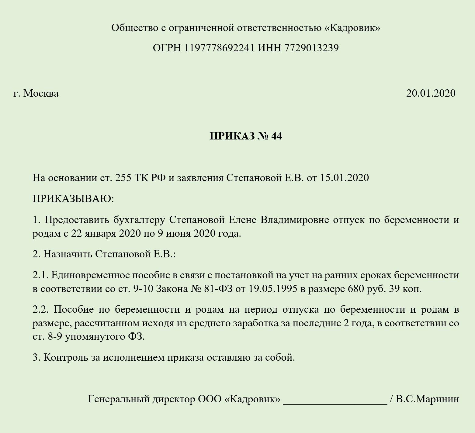 Декларация на дачную амнистию 2020