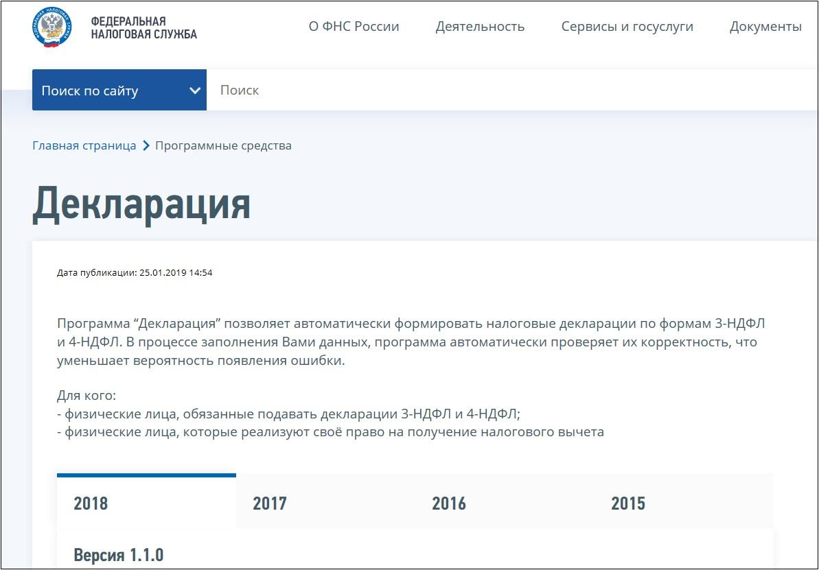 заявление регистрации ип р21001