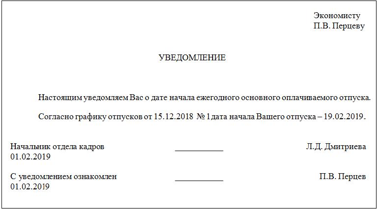Договор мены между юридическими лицами оборудование на сх продукцию