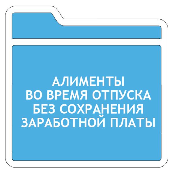 Единовременная выплата при рождении ребенка в 2019 в красноярске
