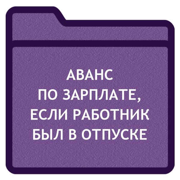 Получить микрокредит по паспорту