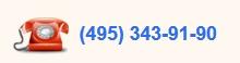 C:\Users\Вова\Google Диск\Блока кадровика_октябрь 17\26 октября\Государственная инспекция по охране труда\GIT-goryachaya-liniya.jpg