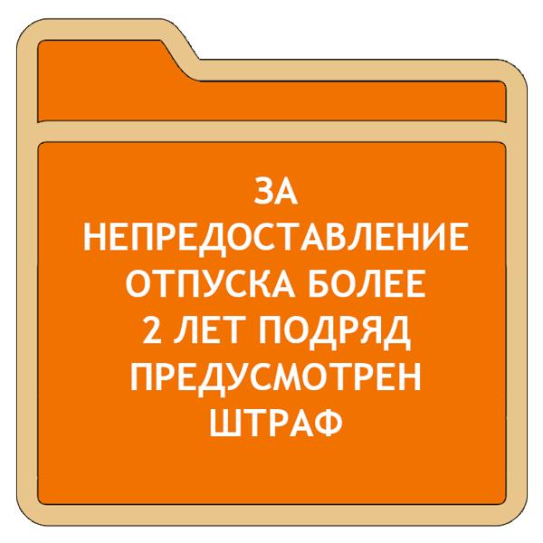 Регистрация в госуслугах через снилс