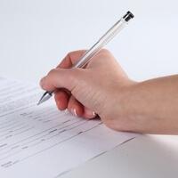 Как оформить отношения с материально ответственными лицами (по договору)