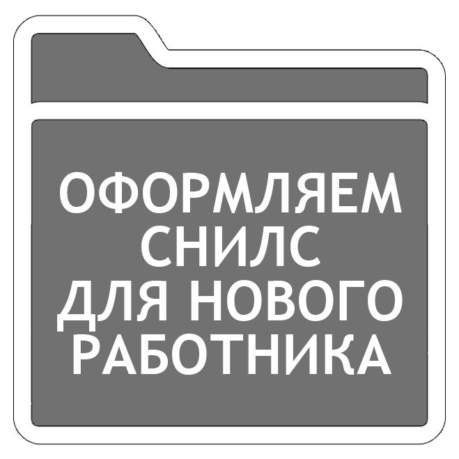 Удостоверение Беженца Украины образец картинка 2014