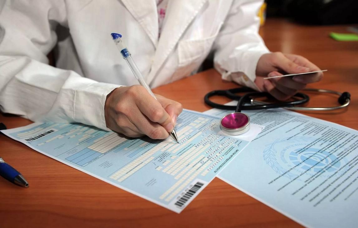 Больничный выплачен с зарплатой: как заполнить 6-НДФЛ