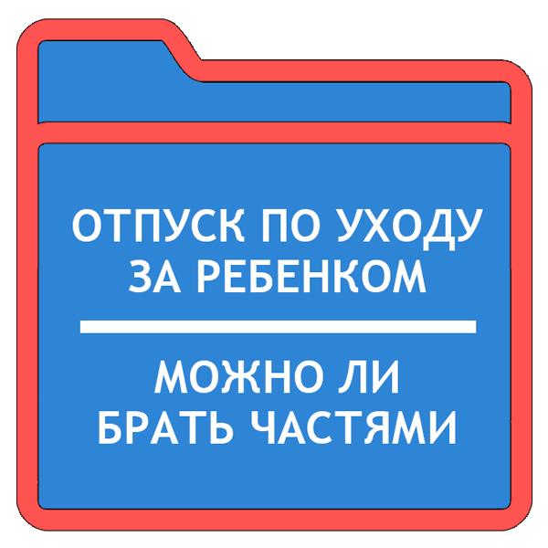 Письмо банку по поводу звонков о занятости юридическому лицу