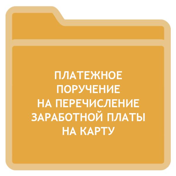 Статья 152 тк рф оплата сверхурочной работы с комментариями