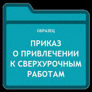 документ подтверждающий правообладание товарным знаком