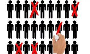 Приказ о сокращении штата работников (образец)