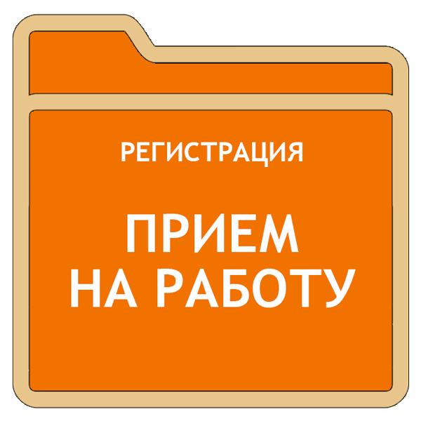 Штраф за гражданско-правовые договоры 2021