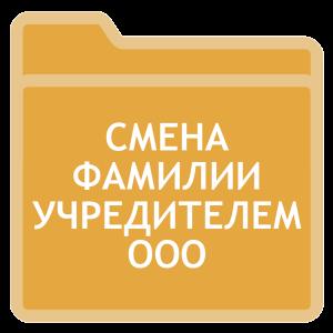 увольнение директора филиала - Трудовое право