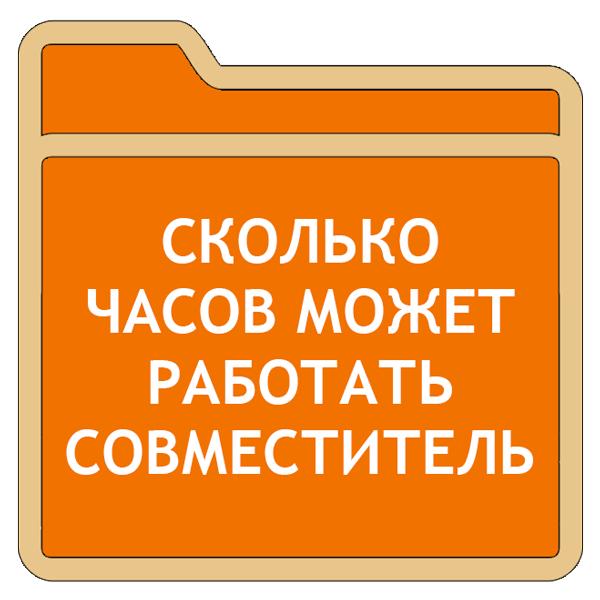 Налоговая инспекция по ленинскому району екатеринбург в какой кабинет обращаться по вопросу возврата