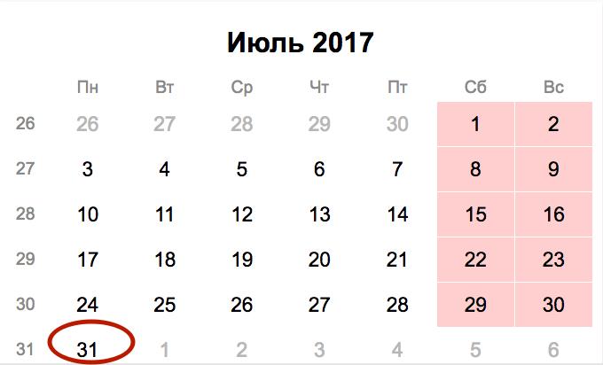 Расчет по страховым взносам за 2 квартал 2017 года: пример заполнения