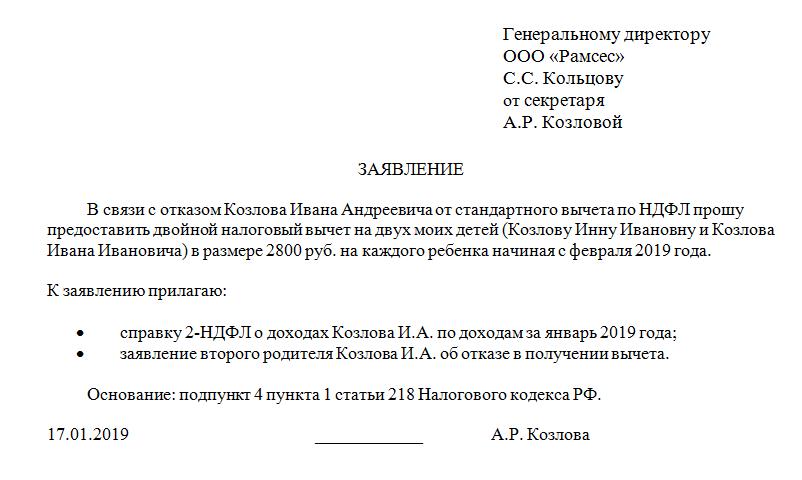 Климовск где делают решистрацию