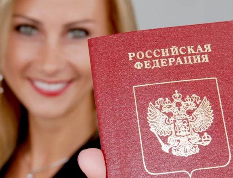 Материнский капитал для получивших российское гражданство