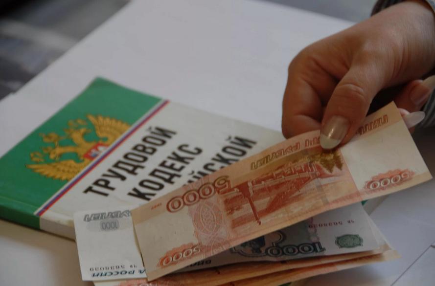 Сроки выплаты зарплаты в 2018 году с учетом последних изменений