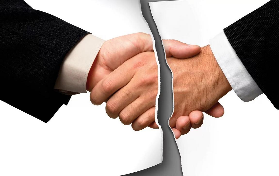 Виды расторжения трудового договора