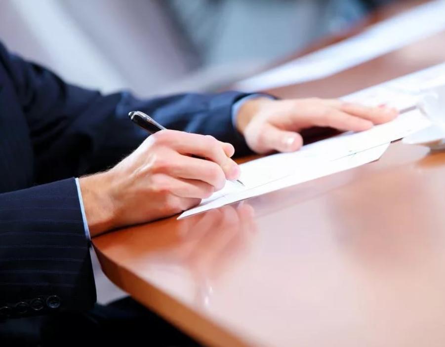 представление на соответствие занимаемой кредит в банке для предприятия