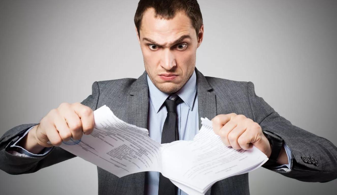 Порядок увольнения в связи с утратой доверия